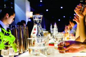Hotel Wo 窩-WO PARTY入場門票