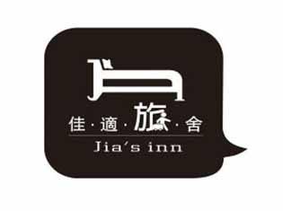 高雄佳適旅舍六合館(Jia's Inn Liouhe Branch)
